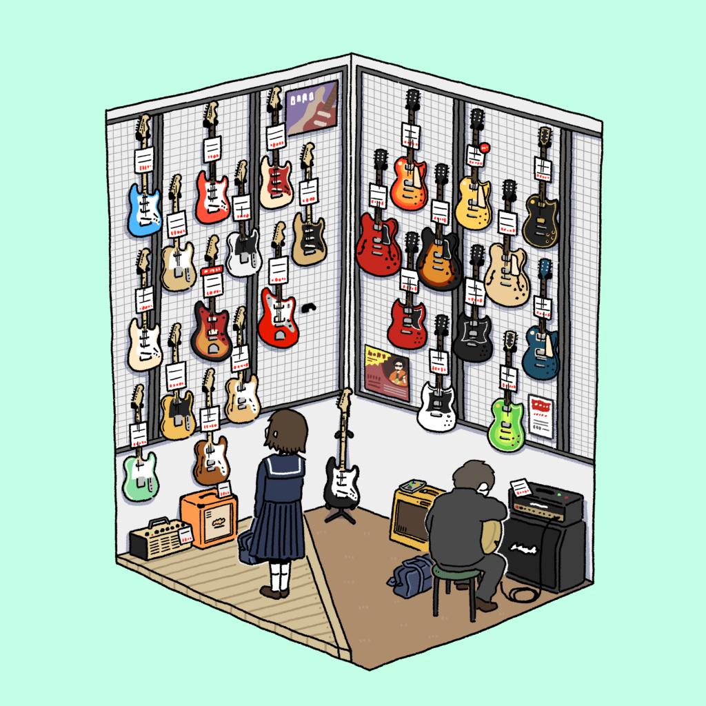 ギターって 楽しい?